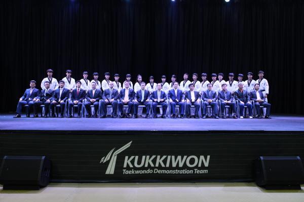 kukkiwon4